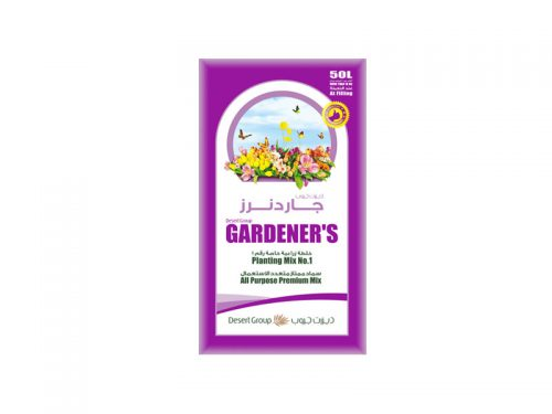 gardeners planting mix potting soil