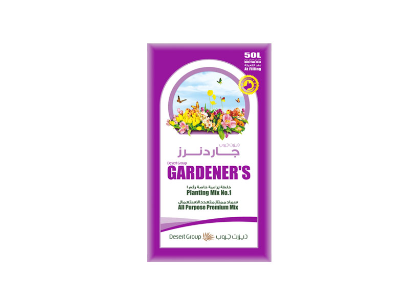gardeners planting mix potting soil