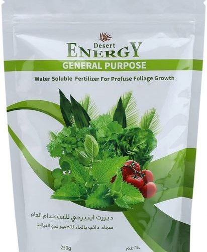 General purpose fertilizer