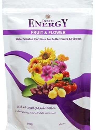 FRUITS & FLOWERS | FERTILIZER
