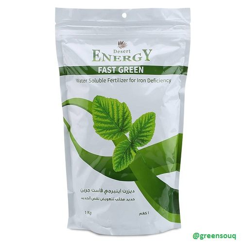 fast green fertilizer