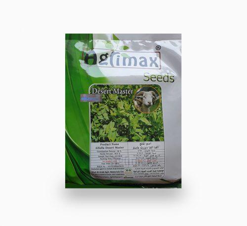 Alfalfa Desert master 1kg Premium Quality Seeds
