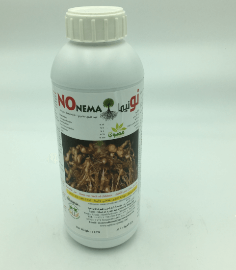 No Nema Organic Anti Nematods