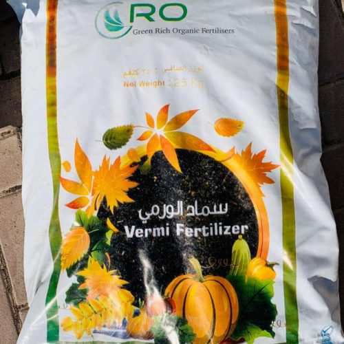 Vermi Fertilizer