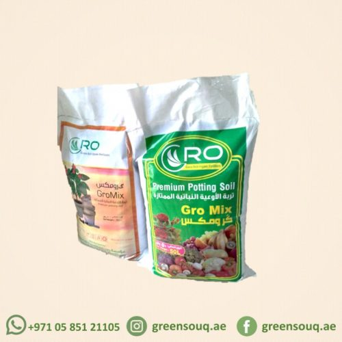 Gromix premium potting soil