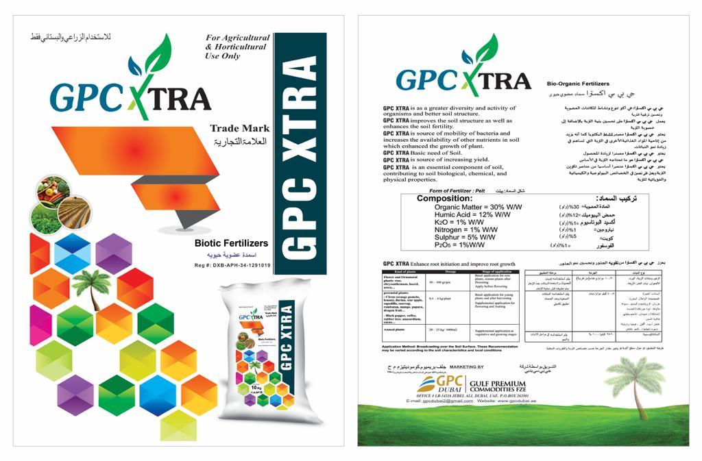GPC Xtra Organic matter
