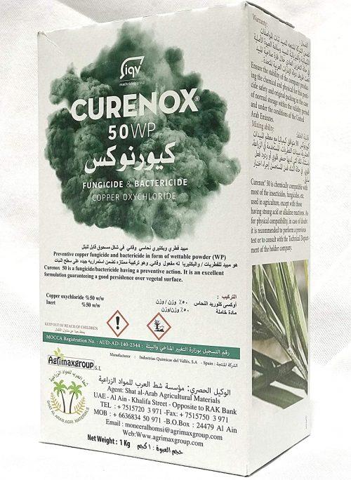 CURENOX Fungicide & Bactericide