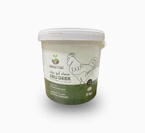 Chicken Manure Organic Fertilizer
