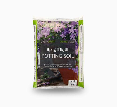 Living Space Potting Soil Mix