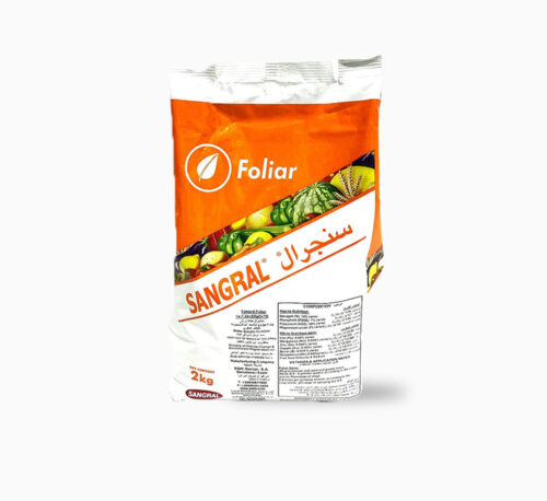 """Sangral NPK and Micronutrients 2KG """"Fruits and Flowers"""""""